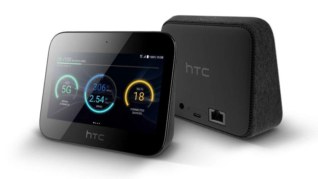 HTC-5G HUB